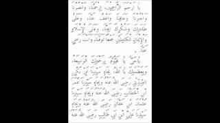 getlinkyoutube.com-Tarhim Pondok Pesantren Assalafi Al Fithrah