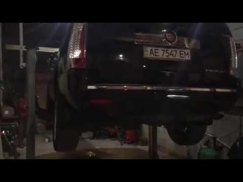 Техническое обслуживание Cadillac Escalade