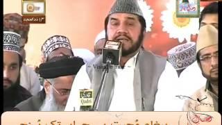 getlinkyoutube.com-Great Quran Recitation( 17/09/2016 Qari Syed Sadaqat Ali At Attock)By Visaal
