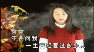 getlinkyoutube.com-卓依婷 (Timi Zhuo) - 刘德华流行组曲 (Andy Lau's Popular Suites)