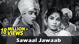 getlinkyoutube.com-Sawaal Jawaab - Sawaal Majha Aika - Classic Marathi Movie - Jayshree Gadkar, Arun Sarnaik