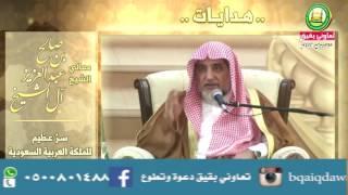سر عظيم لبلادنا المملكة العربية السعودية  معالي الشيخ صالح آل الشيخ