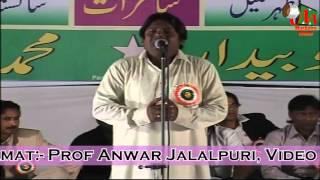 getlinkyoutube.com-Altaf Ziya [HD] Govandi Mushaira, 19/01/2013, Org Ashhad Ali, MUSHAIRA MEDIA