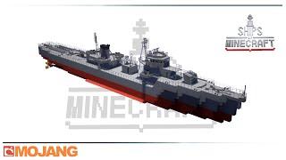 【Minecraft】鵜来型海防艦を作ってみた