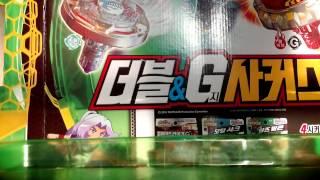 getlinkyoutube.com-최강탑플레이트 더블G사커스타디움친구와의대결
