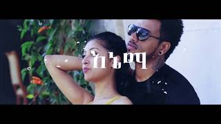 Wendi Mak   Eskenjaje(እስክንጃጅ)   Ethiopian Music 2018(Official Audio Video)