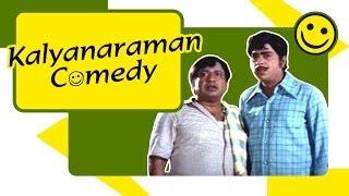 getlinkyoutube.com-Kalyanaraman Full Comedy