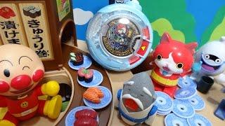 getlinkyoutube.com-妖怪ウォッチアニメおもちゃ アンパンマンの回転寿司にジバニャンとウィスパーが食べに行ったよぉ~♪Anpanman♪ゆうぴょん♪♪253