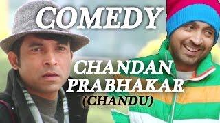 Punjabi COMEDY - CHANDU with Diljit Dosanjh 2017 ● Surveen Chawla ● Lokdhun Punjabi