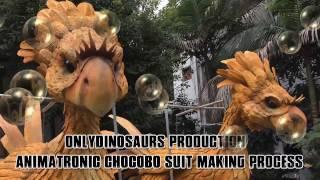 getlinkyoutube.com-Animatronic Walking Chocobo Suit Making Process