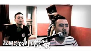getlinkyoutube.com-玖壹壹-愛的總舖師