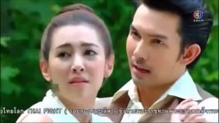 getlinkyoutube.com-MV เพลิงฉิมพลี Plerng Chim Plee
