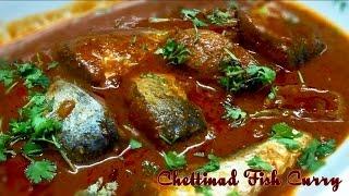 getlinkyoutube.com-Chettinad Fish Curry Chettinad Meen Kuzhambu (చెట్టినాడు చేపల కూర)