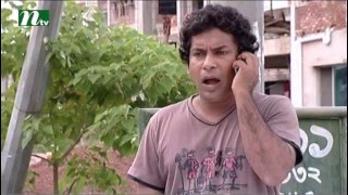getlinkyoutube.com-Bangla Natok Housefull l Mithila, Mosharof Karim, Hasan Masud  l Episode 11 I Drama & Telefilm
