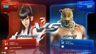 getlinkyoutube.com-TEKKEN 7 6/16 Kazumi Play - Online Battle (철권7 카즈미)