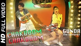 getlinkyoutube.com-Chakboom Chakboom | HD Full Video Song | GUNDA the terrorist | গুণ্ডা দ্যা টেররিস্ট | Bappy | Achol