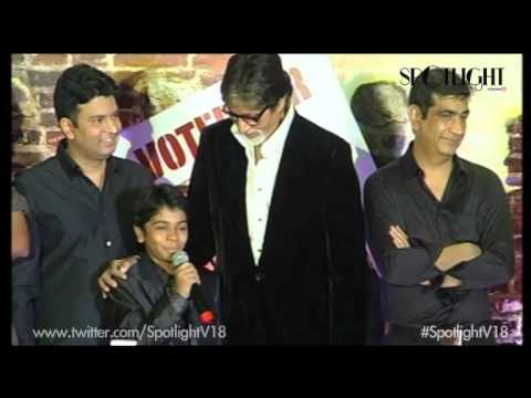 Amitabh Bachchan, Boman Irani, Parth Bhalerao | Bhootnath Returns | Success Party