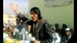 getlinkyoutube.com-PAKTIA PASHTO POETRY - PARWANA