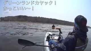 バイキングカヤック:忍 進水式