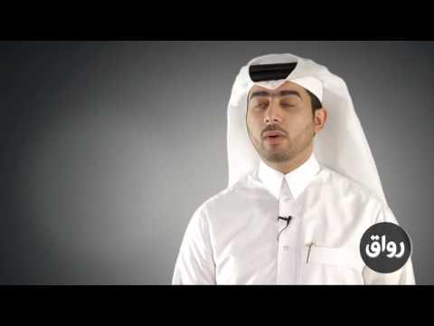 رواق  الإعلام الإجتماعي   المحاضرة 3   الجزء 9