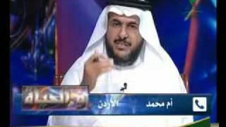 getlinkyoutube.com-طارق الحبيب    استشارة^زوجها يضربها ولا يحترمها ويهدد بالطلاق