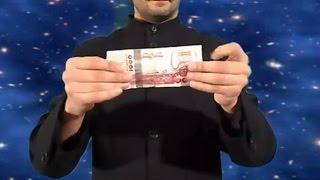 getlinkyoutube.com-تعلم العاب الخفة ( اعادة شرح الورقة تتحول الى ورقة نقدية  ) free magic trick