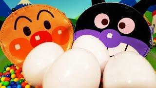getlinkyoutube.com-アンパンマン たまご❤アンパンマンおもちゃアニメ キャラクター エピソード27 Anpanman Surprise Eggs