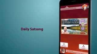 Loyadham Satsang App Promo