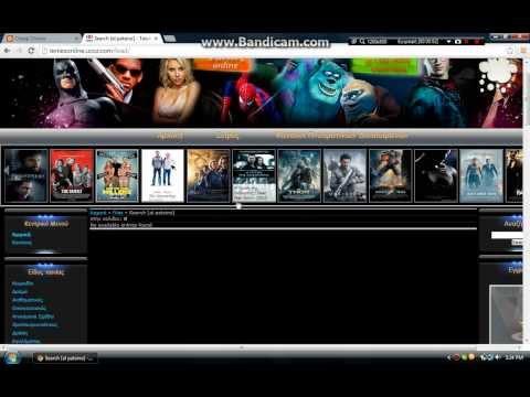 Online δωρεαν ταινιες