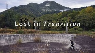 getlinkyoutube.com-Lost in Transition - The Search For The Death Bowl - DIG BMX