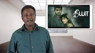 Dhiya Tamil Movie Review - Diya - A L Vijay - Tamil Talkies width=