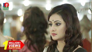 New Bangla Natok | Maniqueen-ম্যানিকুইন | Purnima | Shojol | Video 2016