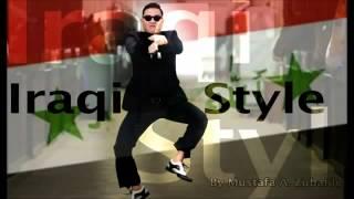 تحشيش عراقي روعه على اغنيته gangam style يفوتكم