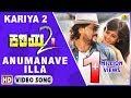 Anumanave Illa - Kariya 2 | HD Video Song | Armaan Malik | Santosh, Mayuri