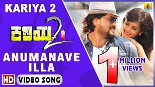 Anumanave Illa - Kariya 2 | HD Video Song | Armaan Malik | Santosh, Mayuri width=