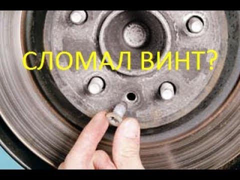 Крепление тормозного диска