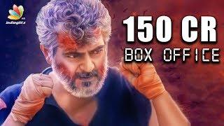 Thala Ajith's Vivegam crosses 150 CRORES at Box Office! | Tamil Movie Collection