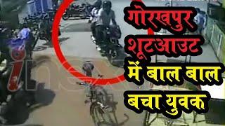 getlinkyoutube.com-Watch Live Shootout at Gorakhpur