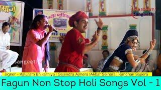 getlinkyoutube.com-Fagun Non Stop Holi Songs Vol - 1 | Kaluram Bhikarniya | Gajendra Ajmera Rj 21| Akbar Seinsra