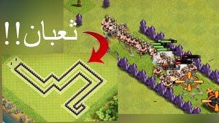 getlinkyoutube.com-ثعبان ضد البربارين: كلاش اوف كلانس (ثعبان في كلاش!!)
