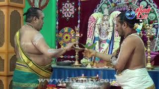 சூரிச் அருள்மிகு சிவன் கோவில் 2ம் திருவிழா பகல் 16.06.2018