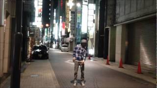 Nonstop In Tokyo | Dubstep