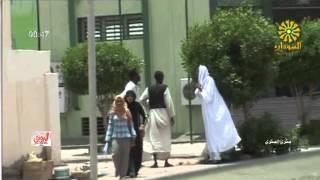 getlinkyoutube.com-حالة خفية ربيع طه هترشة مخرف كاميرا خفية رمضان 2015 سينما سودانية
