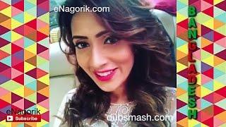 getlinkyoutube.com-Bangladeshi Celebrity Funny Dubsmash Compilation #1