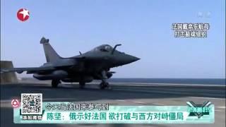 "getlinkyoutube.com-防务新时空 20151129:""超级侧卫"" su-35 落户中国"