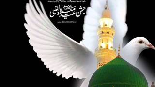 getlinkyoutube.com-ALLAH Humma Sallay Ala (NAAT SHARIF)