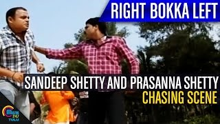 Sandeep Shetty and Prasanna Shetty Bailoor chasing Scene || Right Bokka Left Movie