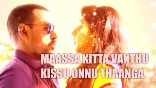 Motta siva Ketta siva single track lyric video