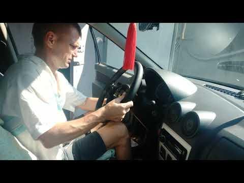 Замена руля в Dacia Logan