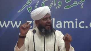 getlinkyoutube.com-Shahadat-E-Imam Hussain Haqaiq Ki Roshini Mein By Mufti Syed Ziauddin Naqshbandi